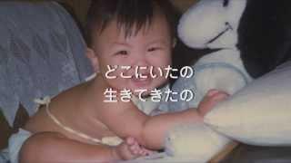 結婚式 プロフィールビデオ Bank Band 糸 thumbnail