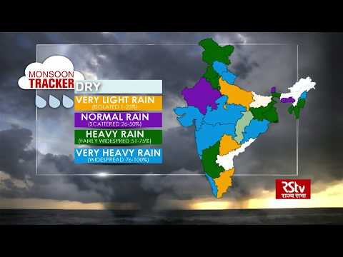Today's Weather : Monsoon Tracker | July 17, 2018