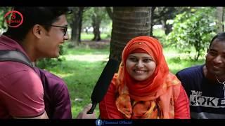 নারী যেভাবে পুরুষ নষ্ট করে ?   Bangla Awkward Interview   Bangla Funny Interview 2017   Funny Videos