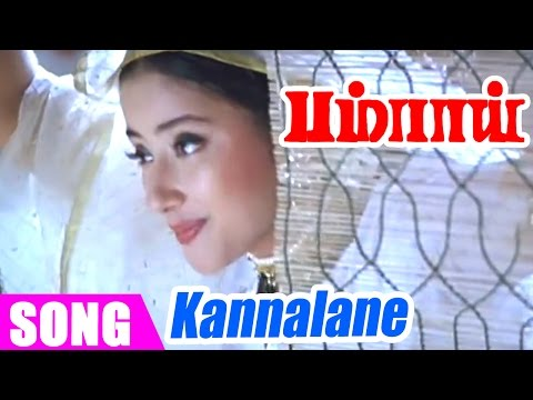 Bombay Tamil Movie Video Songs | kannalane Song | Arvind Swamy | Manisha Koirala | A R Rahman