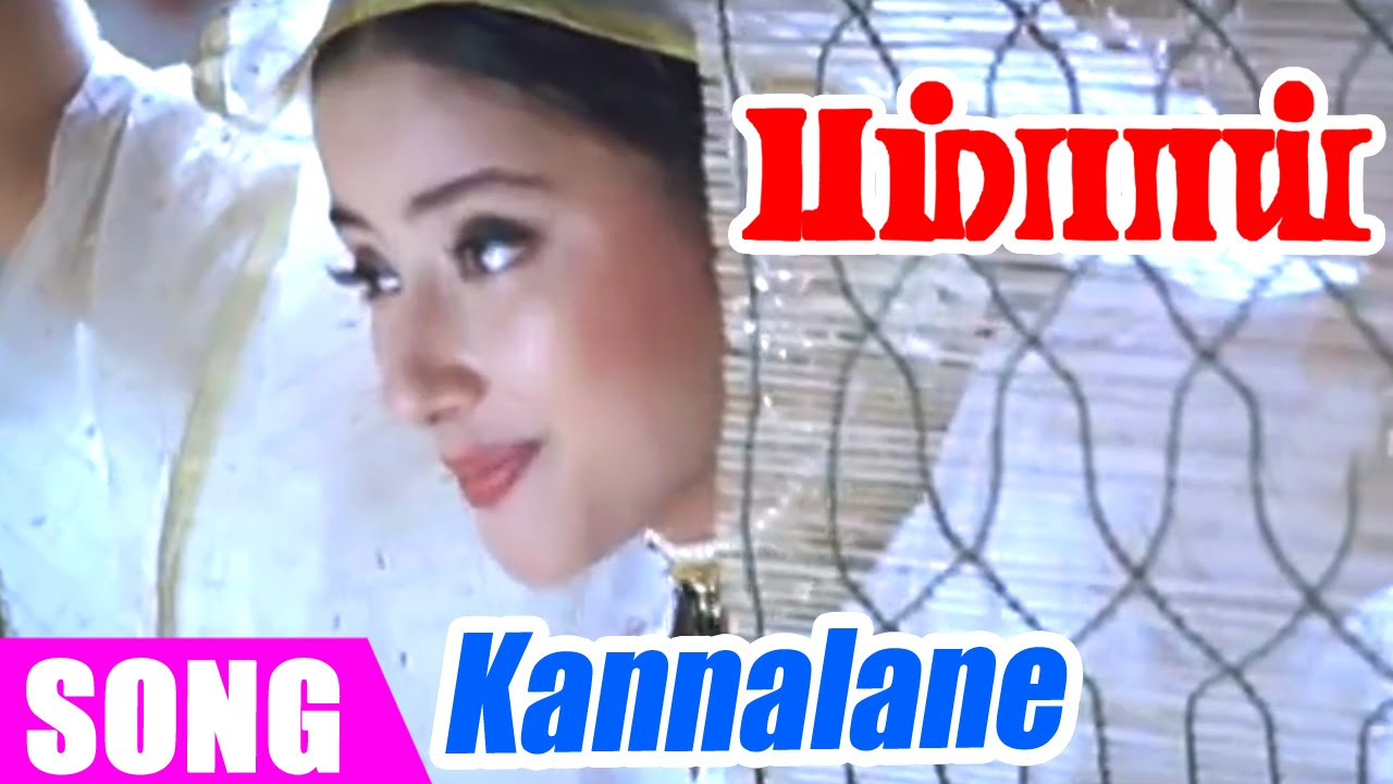 bombay movie kannalane video song download