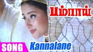 Bombay Tamil Movie Video Songs | kannalane Song | Arvind Swamy | Manisha Koirala | A R Rahman
