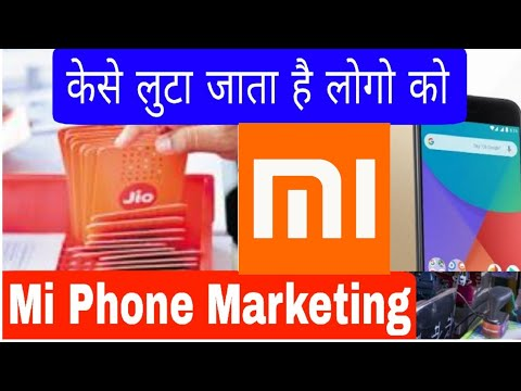 Indian Mobile Retailer Reality?? | Telecom Retailer Reality? | केसे लुटते है लोगो को 😫😫😫