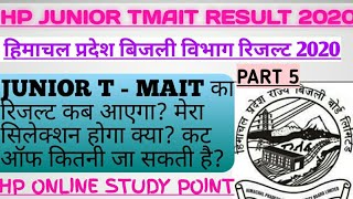 HP JUNIOR T- MAIT RESULT UPDATE || SLECTION PROCES CUT OFF🔴