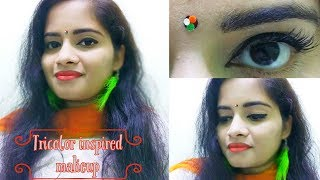 Indian Flag Tri color Makeup and Accessories   Quick & Easy Look by Look Beautiful With Niya