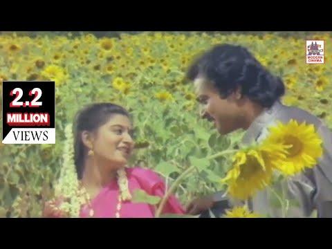 Mannaiyum Ponnaiyum Song Nadodi Pattukkaran SPB S.Janaki  karthik Mohini Ilaiyaraja