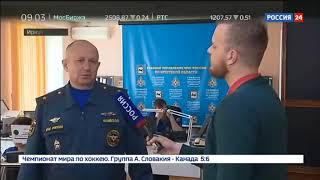 Смотреть видео Иркутская область находится на первом месте по количеству очагов возгорания   Россия 24 онлайн