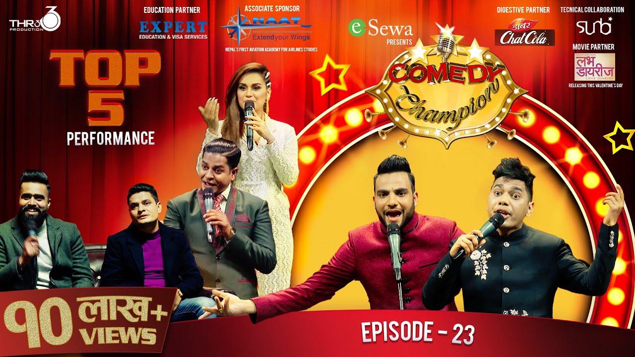 Comedy Champion - Episode 23