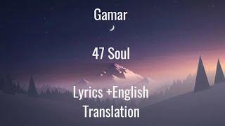 السبعة و أربعين  ⋘ حبيت القمر  ∞ Lyrics + Eng Meaning ⋘ Gamar ⋙ 47SOUL