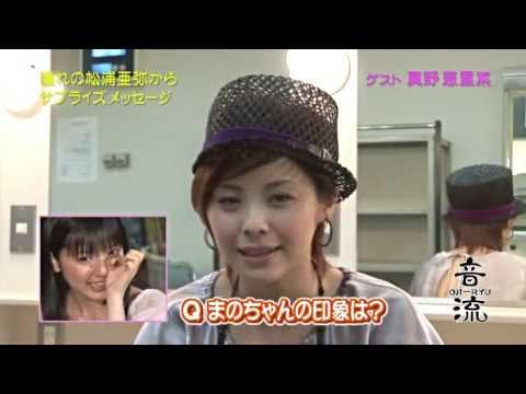 Aya Matsuura - On_Ryu__20090403