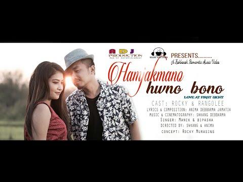 Hamjakmano Hwno Bono official kokborok full Music video