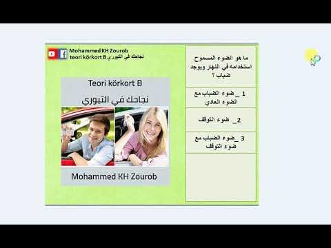 Photo of اللقاء ( 41 ) حل وشرح 20 سؤال مهمين – اسئلة واجوبة