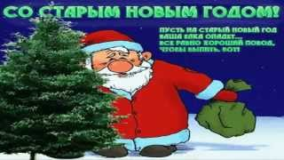 Весёлая Детская Новогодняя песенка Что такое Новый год ёлка, шарики, хлопушки