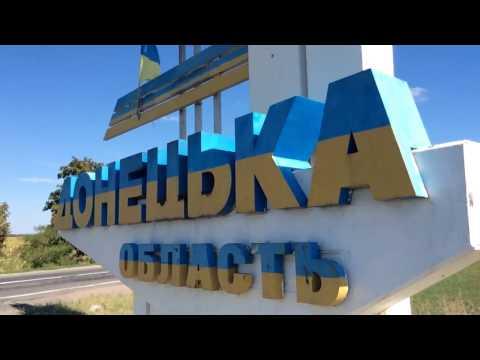 Mariupol trip 2016
