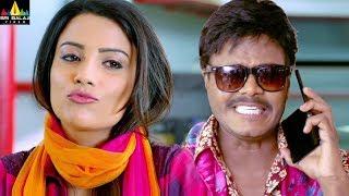 Where is Vidya Balan Movie Scenes | Saptagiri Flirting with Jyothi Seth | Latest Telugu Movie Scenes