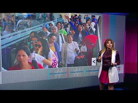بي_بي_سي_ترندينغ: غضب في #الكويت بعد انتقاد مدونة تجميل منح العاملات عطلة يوما واحدا في الأسبوع  - نشر قبل 53 دقيقة