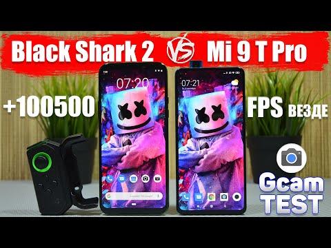 Сравнение Xiaomi Mi 9T Pro и Xiaomi Black Shark 2 | НЕОЖИДАННО хороши НЕ ТОЛЬКО для ИГР и ФОТО