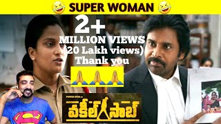 Vakeel Saab SUPER WOMEN Court Scene Reaction | Pawan Kalyan | Sarala Devi | Vakeel Saab Movie Scenes
