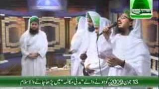 Salat o Salam - Mustafa Jane Rehmat pe lakhon Salam - Damad e Attar Haji Hassan Raza Attari