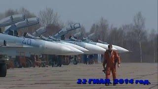 Истребители 22 полка (аэродром Центральная Угловая). автор Дмитрий Пихурин.