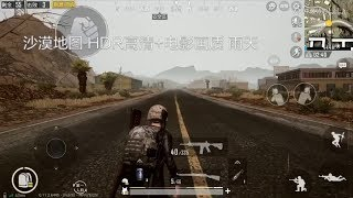 HOT NEWS : 😻PUBG MOBILE 0.11 NEW UPDATE COMING