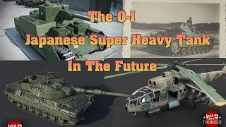 Japanese Super Heavy Tank O-I to be Added - War Thunder Weekly News