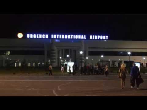 Узбекистан. Ночная посадка в аэропорту Ургенча.