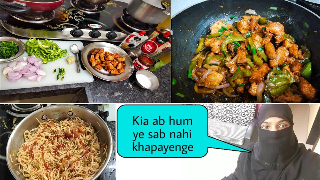 Oh My God Tik tok is Banned in India / Kia Ab Insab Cheezon Par bhi Lagegi Pabandi / special Dinner