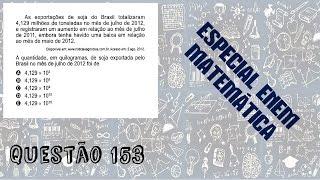 ESPECIAL ENEM 2015 - Matemática - Questão 153 - Prova Amarela Gabarito