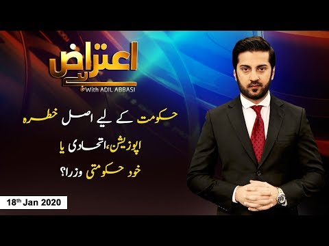 Adil Abbasi Latest Talk Shows and Vlogs Videos