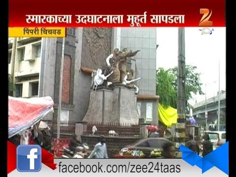 Pimpri Chinchwad : Chapekar Memorial In Controversy