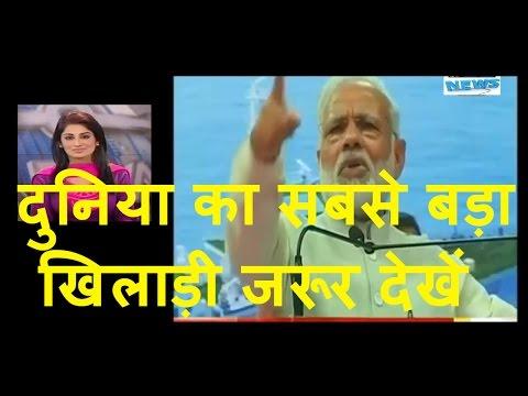 PM Narendra Modi : Time Person of the year 2016