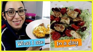 Τι έφαγα μέσα στη μέρα #3 || Dodo