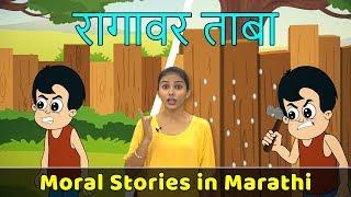 Pebbles Marathi | العراق VLIP LV