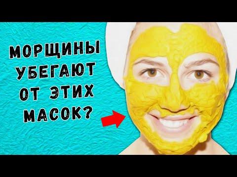 Маски для лица от морщин в домашних условиях после 30 лет для сухой кожи лица
