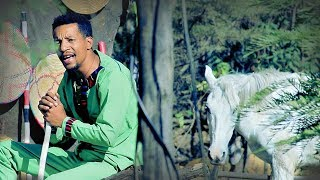 Yigrem Assefa - Shakimalle | ሸኪመሌ - New Ethiopian Oromo Music 2018 (Official Video) 2017 Video