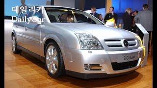 오펠, 2006년형 아스트라 3개 모델 선봬