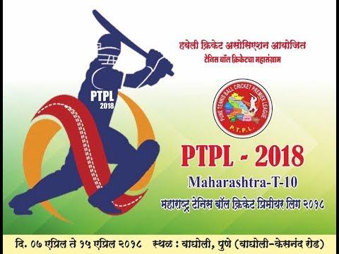 PTPL-2018 FINAL DAY SEMI FINAL-1 PCMC PANTHERS VS HAVELI HUNTERS