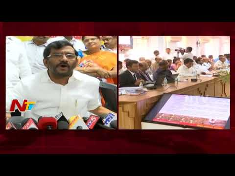 Somireddy Chandramohan Reddy Comments on YS Jagan Over AP Special Package || NTV