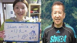 木村和司の病気は現在回復中?脳梗塞で右半身麻痺から妻や娘とリハビリ