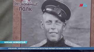 В Волгограде спустя 77 лет награда нашла героя Великой Отечественной войны