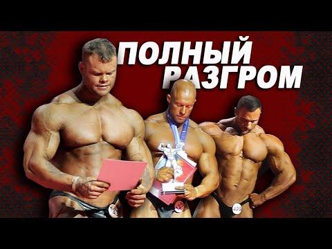 Полный разгром! Почему все-таки проиграл Данилов и сможет ли Назаренко взять реванш у Бажанова?