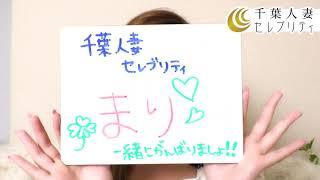 千葉人妻セレブリティのお店動画