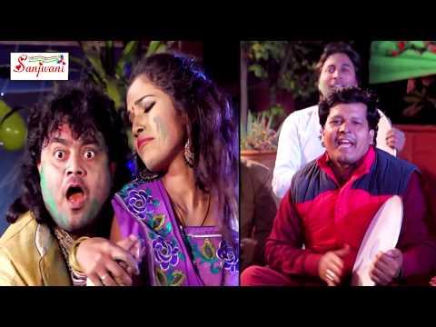 जरी के छिनार हिय || 2018 का सबसे हिट होली गीत || Guddu Rangila.New Bhojpuri Hit Holi Songs