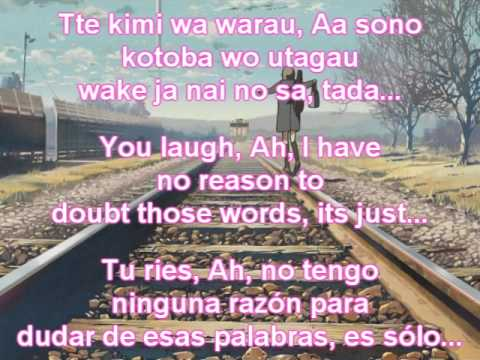 Abe Mao - I Wanna See You (Subtitulos Romaji, English, Español)