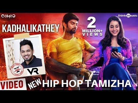 Imaikkaa Nodigal - Kadhalikathey Ft. Hiphop Tamizha, Kaushik Krish - Atharvaa, Nayanthara-v1ggy