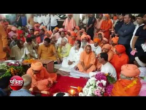 Mahant Chandnath Samadhi in Rohtak 1
