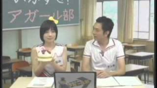 2010年8月8日放送の「いかすぜアガール部」の番組終了後、出演者・スタ...