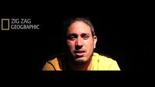 Documentaire sur Gang brotherhood JELOUTAGANG x L3ISSABA MUSIK ZIG ZAG