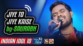 Jiye To Jiye Kaise - Saurabh Valmiki - Indian Idol 10 - Neha Kakkar - 2018